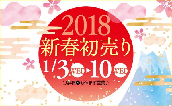 banner_201801.jpg