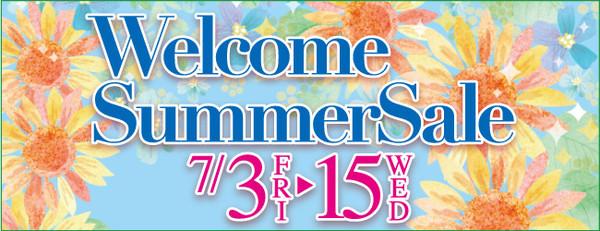 banner_20200701.jpg