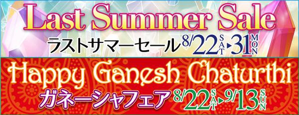 banner_20200803.jpg