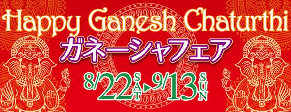 banner_20200804.jpg