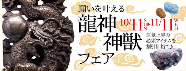 banner_20201003.jpg