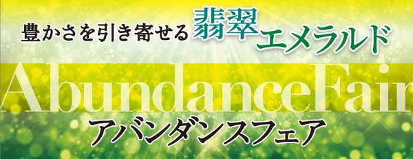 banner_20210503.jpg
