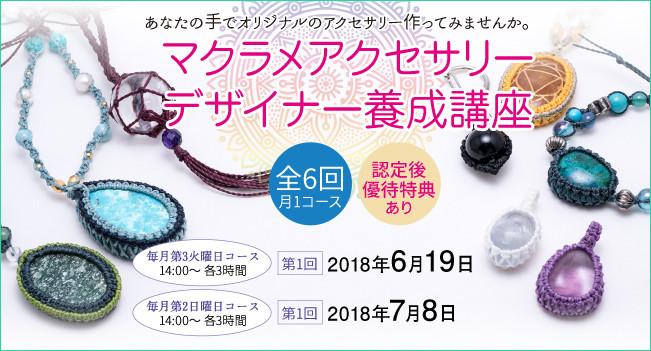 banner_20180602.jpg